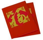 карманный красный цвет Стоковые Фото