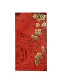 карманный красный цвет Стоковое Изображение RF