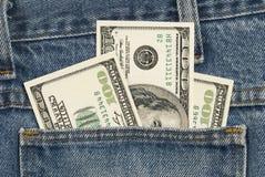 карманн дег ваше Стоковая Фотография RF
