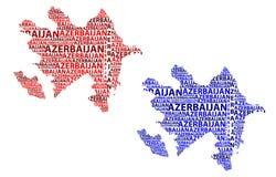 Карта Азербайджана - иллюстрации вектора Стоковые Изображения RF