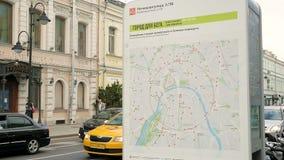 Карта Москвы акции видеоматериалы