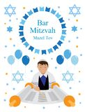Карта приветствию или приглашению бар-мицвы с еврейскими мальчиком и звездой Дэвид изолировала на белой предпосылке вектор иллюстрация вектора