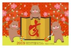 Карта 2019 японского Нового Года с меньшим диким кабаном иллюстрация штока