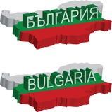 карта 3D Болгарии с текстом в болгарском и английском иллюстрация вектора