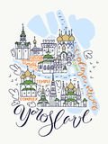 Карта Yaroslavl Doddle иллюстрация штока