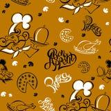 картина безшовная Шеф-повар Тема кухни логотип кашевар Бон Appetit Пицца Стильная литерность также вектор иллюстрации притяжки co бесплатная иллюстрация