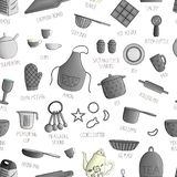 Картина вектора безшовная черно-белых инструментов кухни бесплатная иллюстрация