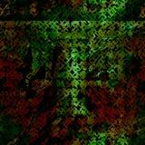 Картина краски связи безшовная Нарисованная рукой печать shibori Стоковая Фотография RF
