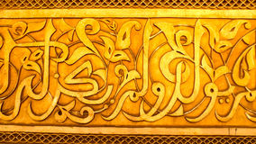Картина металла золота Стоковое фото RF