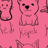 Картина милой собаки и кошки kawaii безшовная Стоковое фото RF