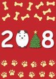 Картина Нового Года с собакой и рождественской елкой Стоковые Изображения