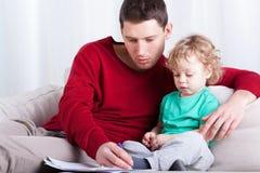 Картина отца с его сыном Стоковое Фото