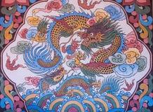 Картина дракона Стоковое Изображение