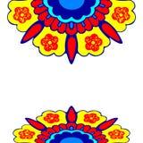 Картина силуэта 8 цветков орнаментальной границы Стоковая Фотография