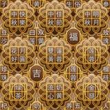 Картина среднего коричневого цвета ярлыка имени торта monn осени безшовная иллюстрация штока