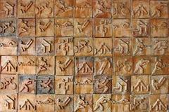 Картина стены Стоковая Фотография