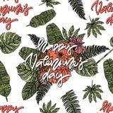 Картина счастливого дня ` s валентинки безшовная с букетом Стоковое Изображение RF