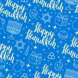 Картина счастливого торжества Хануки безшовная с праздником возражает