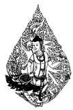 Картина Таиланд Стоковые Изображения RF