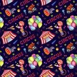 Картина цирка акварели безшовная иллюстрация вектора