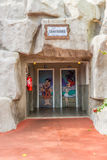 Картина Bathhroon Flintstone Фреда и Вильмы Стоковое Изображение RF