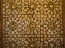 Картина Moorish на реальном Alcazar, Севилье, Испании Стоковое Изображение RF
