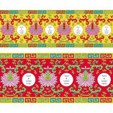 Картина Tableware традиционного китайския безшовная Стоковые Фотографии RF