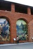 Картины на стенах kolomna kremlin Россия Стоковое Изображение