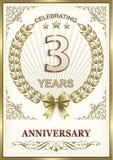 Карточка годовщины 3 года Стоковые Изображения