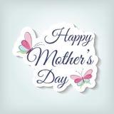 Карточка Дня матери бесплатная иллюстрация