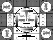 Карточка испытания телевидения иллюстрация вектора