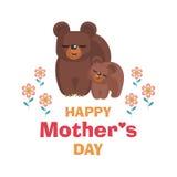 Карточка дня ` s матери с медведями иллюстрация вектора