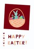 карточка пасха счастливая иллюстрация штока