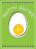 карточка пасха счастливая бесплатная иллюстрация