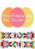 карточка пасха счастливая Стоковая Фотография RF