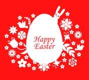 Карточка пасхи с яичком украсила флористический элемент на красной предпосылке иллюстрация вектора