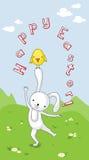 Карточка пасхи для малышей Стоковое фото RF
