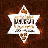 Карточка праздника Хануки