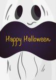 Карточка праздничного подарка хеллоуина с призраком иллюстрация вектора