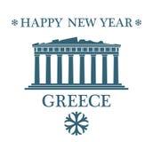 карточка 2007 приветствуя счастливое Новый Год Греция иллюстрация вектора