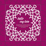 карточка 2007 приветствуя счастливое Новый Год Круговой флористический орнамент Стоковая Фотография
