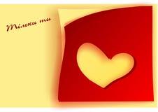 карточка 2007 приветствуя счастливое Новый Год Стоковое Изображение RF