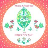 карточка 2007 приветствуя счастливое Новый Год Стоковое Фото