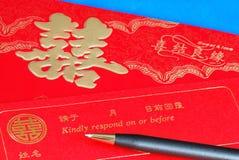 Карточка приглашения венчания стоковые изображения rf