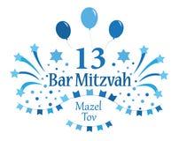 Карточка приглашения или поздравления бар-мицва также вектор иллюстрации притяжки corel иллюстрация штока