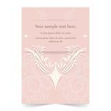 Карточка приглашения, карточка свадьбы с орнаментальной предпосылкой Стоковое фото RF