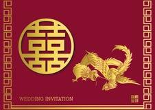 Карточка приглашения свадьбы иллюстрация вектора