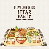 Карточка приглашения для торжества партии Рамазана Kareem Iftar иллюстрация штока