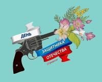 Карточка русского дня армии - 23-ье февраля праздника Стоковое фото RF