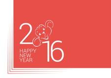 Карточка 2016 - СЧАСТЛИВЫЙ НОВЫЙ ГОД Стоковые Изображения